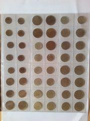 Münzen In Monheim Günstig Kaufen Quokade