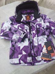 Neue Jacke Winterjacke Skijacke von