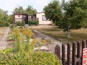 Garten für Familie mit Kinder
