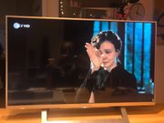 Full HD TV