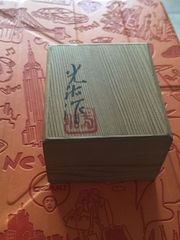 Koetsu Rosewood Signature