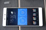Huawei P8 champagnergold mit umfangreichen