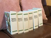 ZIMMER PFLANZEN - Bücher