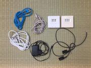Verschiedene LAN Kabel