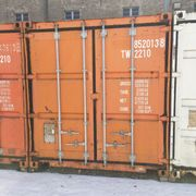 20 Zoll Container