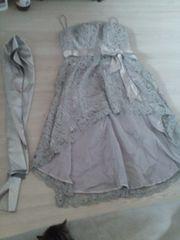 Kleid Ballkleid Designerkleid