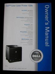 Dell Color Laser Printer 1320c -