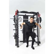 Multifunction Smith Machine (