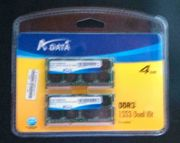 4 Gb DDR3 1333 Mhz