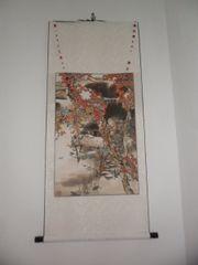 schöner Banner