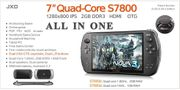 JXD S7800B Android-