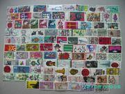 Briefmarken von BRD